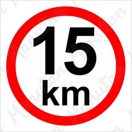 Munkavédelmi táblák - Sebességkorlátozás 15 km/h